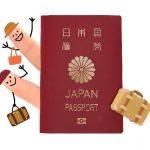 外国人夫と日本へ移住体験談&日本語0夫の日本での仕事探しの方法